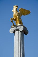 Stele Kerch - hero city