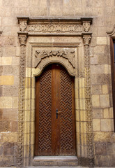 Old Islamic Door