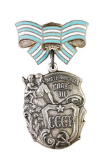 """Order of Maternal Glory"" of 3 degree."