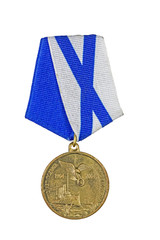 "Commemorative Medal ""On the centenary feat"" Varyag ""and"" Koreans"