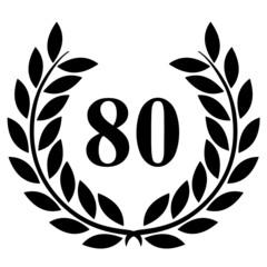 Lauriers 80 sur fond blanc