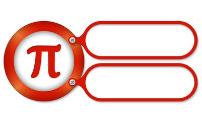 red frames and pi symbol
