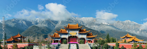 Poster Chongsheng Monastery