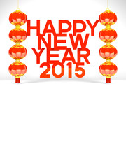Lunar New Year's Lanterns, 2015 Greeting On White Text Space