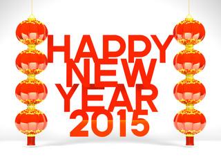 Lunar New Year's Lanterns, 2015 Greeting On White Background