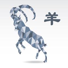 Goat polygon origami zodiac