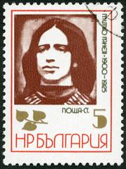 BULGARIA - 1972: shows Mirko Laiev (1900-1925)