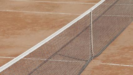 Close-up of a tennis net