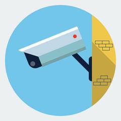 Vector security camera icon