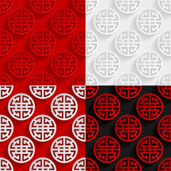 Set of traditional Chinese seamless patterns