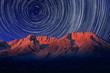 Night Exposure Star Trails of the Sky in Bishop California - 76649138