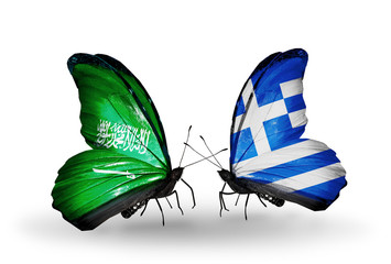 Two butterflies with flags Saudi Arabia and Greece