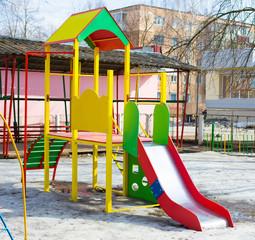 kids playground for fun