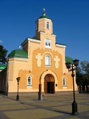 Beautiful Sretenska church in Priluky