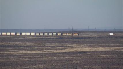 Arizona Desert Train