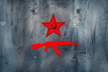 Kalashnikov, red star
