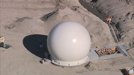 Desert Reservoir Construction Radar