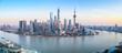 Leinwandbild Motiv shanghai skyline panoramic view
