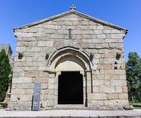 Church of San Miguel do Castelo