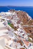 Santorini island with white buildings, Oia town, Greece