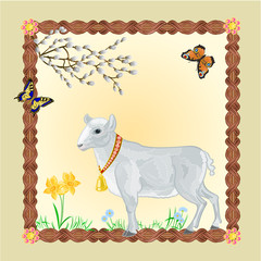 Easter Lamb frame place for text vector