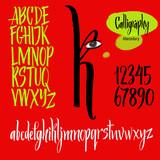 Fototapety Alphabet letters