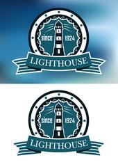 Lighthouse logo or emblem in retro style