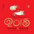 Chinese New Year of Goat 2015.