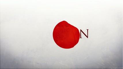 Japan_armadillo