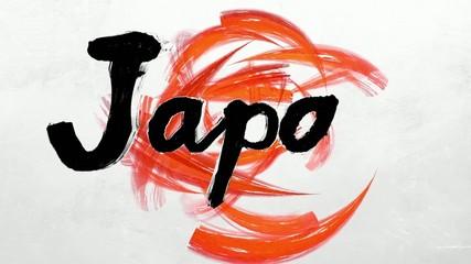 Japan_Fude