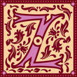 vector image of letter Z in the old vintage style