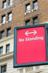 No standing street sign in New York