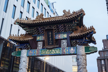 Arch in Chinatown