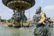 Parigi, fontana 7 - 76823586