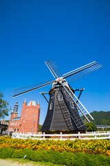 Windmill at Huis Ten Bosch, Japan