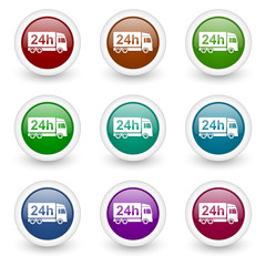 shipping colorful web icons vector set