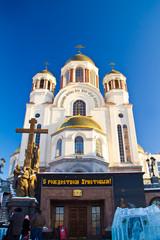 Екатеринбург. Вид на Храм-на-крови с улицы Толмачева