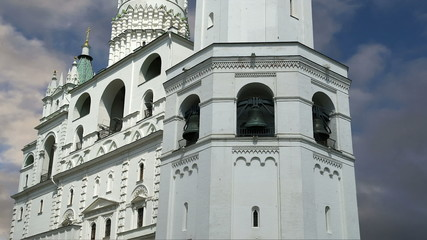 Ivan the Great Bell. Moscow Kremlin, Russia