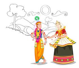 Dancing Manipuri couple