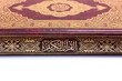 """The Holy Book """"Qur'an"""""""