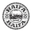 Haifa grunge rubber stamp