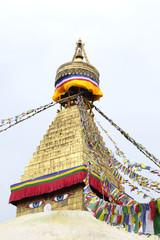Upper cone of Swayambhunath Stupa, Kathmandu, Nepal