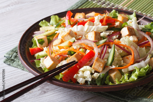 Fotobehang Salade Dietary salad with tofu and fresh vegetables horizontal