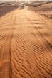 Zdjęcia na płótnie, fototapety, obrazy : Rippled sand in desert.