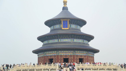Imperial Sacrificial Alter Temple of Heaven Beijing China