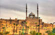 Постер, плакат: The great Mosque of Muhammad Ali Pasha in Cairo Egypt