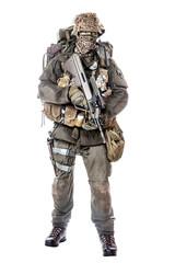 Jagdkommando soldier Austrian special forces