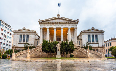National Library in Athens - Greece