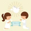 first communion - 76942707