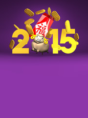 Brown Sheep And Hong Bao, 2015 On Purple Text Space